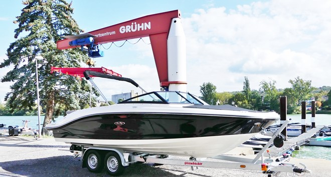 Sea Ray 210 SPXE Komplettangebot mit Trailer